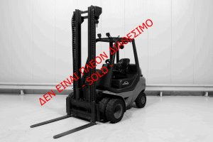 Linde H 25D (351) - 2.500kg